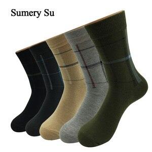Image 1 - Calcetines de algodón para hombre, calcetín largo transpirable, colorido, suave, 5 par/lote