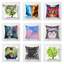 Fuwatacchi Multi-Color Animal Cushion Cover Lion  Soft Throw Pillow Decorative Sofa Case Pillowcase