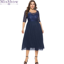 Elegant Women's Elegant Mother of the Bride Dresses 2019 Cheap Navy Blue Lace Midi dress Plus Size Mother Dresses Robe De Soiree(China)