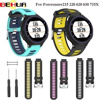 Wrist strap For Garmin Forerunner 235 220 620 630 735 735XT Smartwatch Soft Silicone Watch Band Bracelet Replacement Wristband