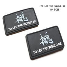 1 PC MGS Metal Gear Solid Snake Badges TO LET THE WORLD BE Morale tactics 3D PVC Patch