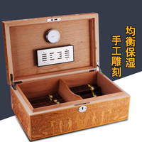 CUBANACAN Ancient Egyptian Culture Vintage Style Beautiful Carving Wooden Cigar Humidor Cigar Storage Box with Lock