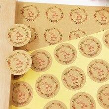 Новые горячие 100 шт./лот спасибо торт выпечки печать самоклеющиеся клейкие этикетки из крафт-бумаги благодарения Подарочная коробка/конверт украшения