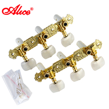 Gold-plated GUITAR ACCESSORIES Classic Guitar Tuners Guitar Machine Heads (Long) 3+3 Set Tuning Pegs Machine Pegs