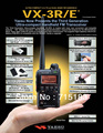 Yaesu VX-3R radio Ultra-compact Dual Band Handheld FM Transceiver/two way radio