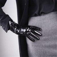 black 28cm