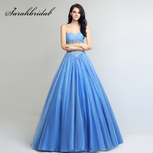 Sweet 16 Ocean Blue Ball Gowns Quinceanera Dresses 2017 Tulle Sweetheart Beading Sequined Lace Up Back vestidos de 15 anos LX263