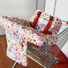 Детская корзина для покупок, подушка для обеденного стула, защитный переносной Коврик для путешествий
