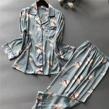 Druck Mode Frauen Pyjamas Sweeet Langarm Strickjacke Twinset Nachtwäsche