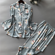הדפסת אופנה נשים פיג מה Sweeet ארוך שרוול קרדיגן צמד סריגי הלבשת
