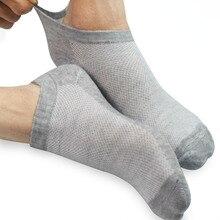 Мужские носки 5 Pair Fashion New