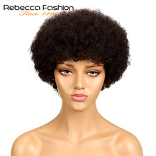 Rebecca Short Brazilian Afro Kinky Curly Wig Color 2# Dark Brown Remy Human Hair Kinky Curly Non Lace Wigs For Women(China)