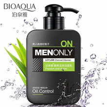 BIOAQUA Men cool live charcoal cleanser skin care Moisturizing oil control firming to blackhead deep clean Washing