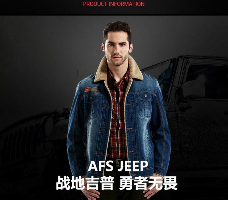 M~4XL New Retro Warm Denim Jackets Mens Jeans Coats Winter Jackets Brand AFS JEEP Thicken Denim Coat Men Outwear Male Asian Size (8)