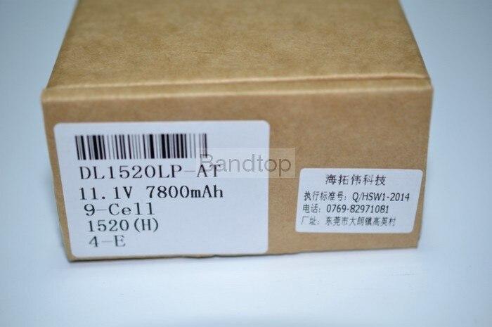6600 мА/ч, Батарея для Dell Inspiron 1520 1521 1720 1721 530s Vostro 1500 1700 FK890 FP282 GK479 GR995 KG479 NR222 NR239 TM980