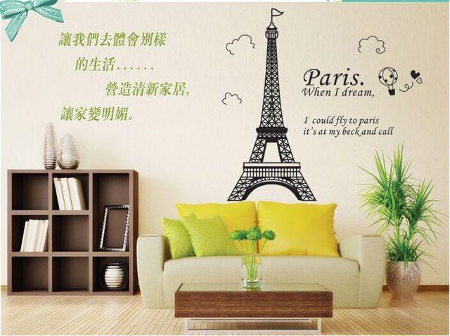 Muurstickers Slaapkamer Kind : Parijs eiffeltoren decoratie muurstickers voor kinderen boek
