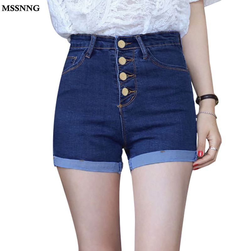 Popular Extra Short Jeans-Buy Cheap Extra Short Jeans lots from ...