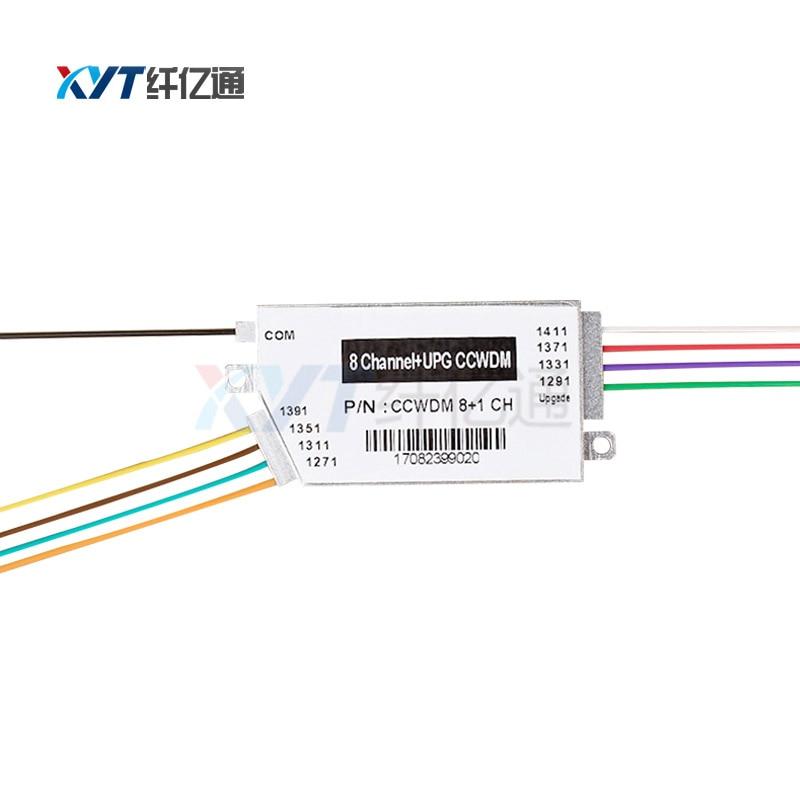 4ch CCWDM mux demux LC UPC Connector ile4ch CCWDM mux demux LC UPC Connector ile