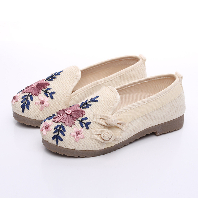 New Women Chinese Traditional Embroidered Shoes Beige 5