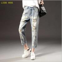 Plus Size 7XL Vintage Handwork Printed Denim Jeans Ripped Jeans For Women Loose Pants Pantalones Vaqueros