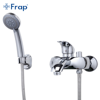 Frap 1 Set Classic Style Single Handle Solid Brass Bathroom Faucet Shower Tap Cold And Hot