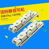6pcs Wheel Stainless Steel Track Pulley Solid Wood Door Wheel Hanging Wheel Slide Mute Sliding Door
