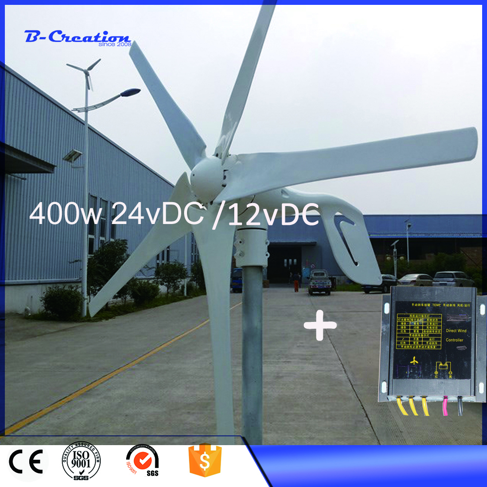 High Tech Wind turbine offer Rated Power 400w Max 600w Small Wind For Turbine Generator, 12v/24v Ce With Waterproof Controller wind power generator 400w for land and marine 12v 24v wind turbine wind controller 600w off grid pure sine wave inverter