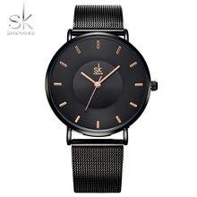 43818a4925c Shengke Moda Preto Mulheres Relógios 2018 de Alta Qualidade Ultra fino  Relógio de Quartzo Das Senhoras Vestido de Mulher Elegant.