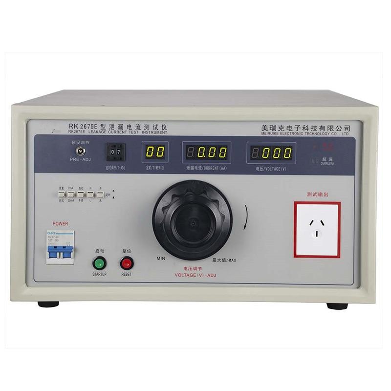5000VA AC 250 V 2/20mA compteur de courant de fuite de bureau RK2675E avec affichage numérique LED
