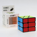 YJ V2 Moyu Windmill New Edition Hot Wheels 3x3x3 Cube Speed Puzzle 3x3 Magic Cubes Educational Toy Special Toys Drop Shipping