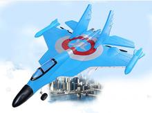 2017 new F35 62cm large size remote control helicopter fighter model 2.4ghz Long-range bomber best festival gift for friend kids