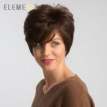 Element 6 дюймов короткий коричневый синтетический парик микс 50% человеческих волос левая сторона пробор Pixie Cut Косплей вечерние парики для женщин