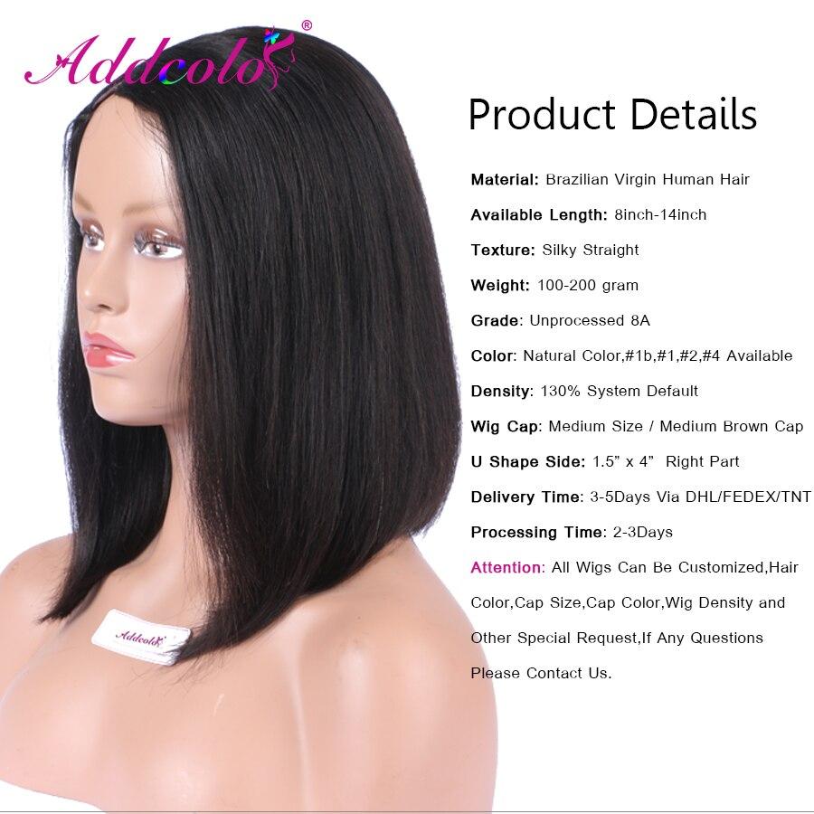Best Human Hair U Part Bob Wig 1.5x4inch Right Side Part