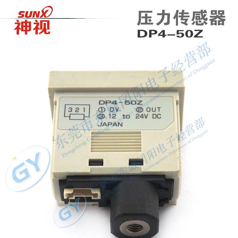 * * home furnishings Japan independent model digital pressure - DP4-50 z spot