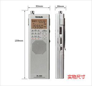 Image 3 - MSI. SDR 10 kHz כדי 2 GHz Panadapter פנורמי ספקטרום מודול סט VHF UHF LF HF תואם SDRPlay RSP1 TCXO 0.5ppm