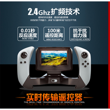 Wifi-Real-time FPV Remote Controller with LCD Screen Camera Kit for U818S Drone Remote Control Aircraft Accessories