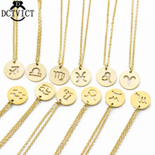 10pcs/lot 12 Constellation Pendant Necklace Boho Jewelry Gold Silver Horoscope Astrology Disc Galaxy Star Colar Gargantilha