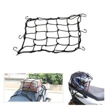 Motorbike Motorcycle Helmet Bungee Luggage Cargo 6 Hooks Net Hold Down 3 color Available 40x40cm