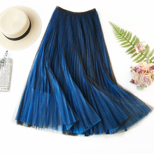 AcFirst Purple Gray Blue Lace Women Skirt Casual High Waist Pleated Mid-Calf Long Skirts Mesh Clothing All-match Plus Size