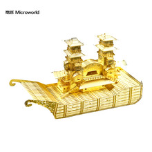 MICROWORLD Yangzhou Boat 3D Puzzle Metal Assembly Model 2 Sheets Stainless Steel Handmade Adult Creative Gifts