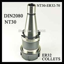 цена на DIN2080NT30-ER32-70 COLLET CHUCK HOLDER FOR CNC MILLING LATHE TOOLS