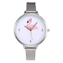FUNIQUE Flamingo Pattern Fashion Women Wristwatch Full Steel Mesh Casual Simple Minimalist Watch Ladies Quartz Clock Reloj Mujer