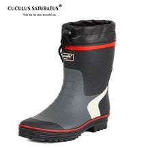 Cuculus 2019 lluvia botas zapatos de tacones Hombre Zapatos de la lluvia de  altura aumentó cuñas Zapatos de alta moda botas de c. 81979c601b95c