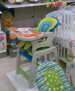 Baby first yami high chair child baby dual pallet dining chair desks and chairs : 1st high chair - Cheerinfomania.Com