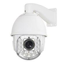 1.3MP IR Network Low Speed Dome H.264 18X ZOOM Waterproof CCTV PTZ 960P Network dome camera HD ptz camera