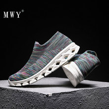 MWY Women Shoes Knitting Socks Sneakers Slip On Flats Breathable Trainers Casual Gympen Dames Platform