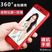 Для Huawei NOVA Роскошный 360 градусов Полная защита тела чехол на для Huawei NOVA 5.0 дюймов чехол для телефона Капа + закаленное стекло