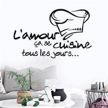 Autocollants muraux de Chef de Cuisine, citation française, Stickers muraux en vinyle, Art, Restaurant, lettre française, décoration de maison