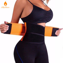 OllyMurs Body Shapers Unisex Taille Cincher Trimmer Tummy Afslanken Riem Latex Taille Trainer Postpartum Corset Shapewear Hot Koop(China)