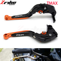 FOR yamaha tmax 530 tmax500 2000 2007 CNC multicolor Motorcycle Double Disc Brake Lever Scooter Electric Bike Modification Lever